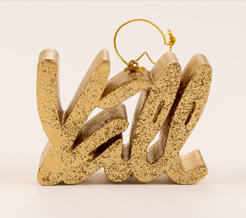 Y'all Ornament,S09