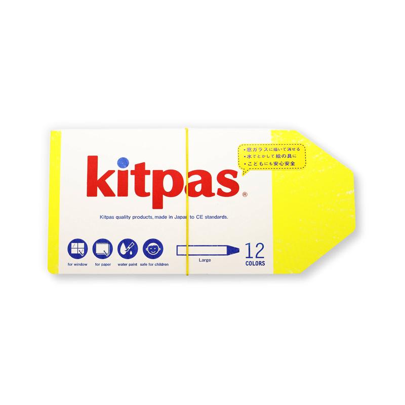 Kitpas Large 12 Colors,KPL-12C