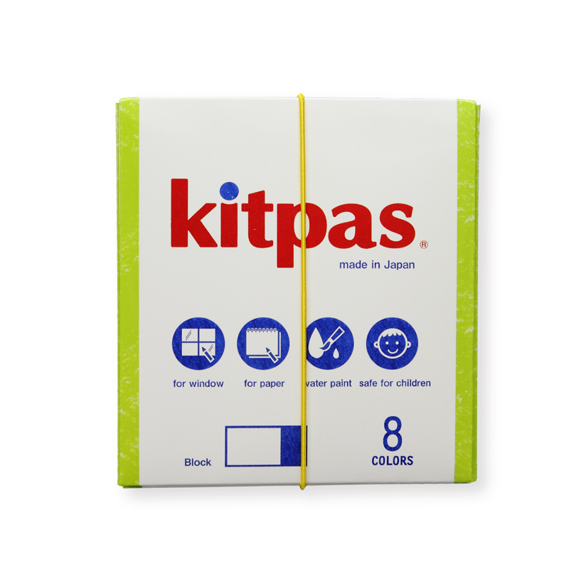 Kitpas Block 8 Colors,KB-8C